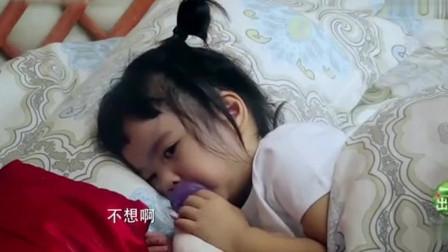 综艺:饺子不想睡杨烁的破马车,包贝尔告诉她