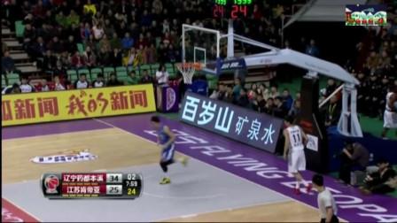 c*a篮球赛直播广东对深圳比赛在线观看