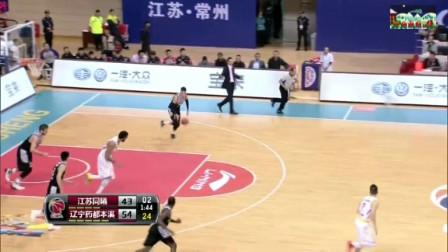 c*a篮球赛直播江苏对辽宁比赛