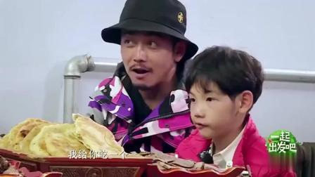 综艺:杨烁突然对儿子特温柔,激起了包贝尔 陈