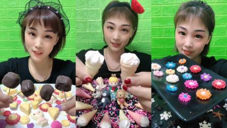 美女试吃酸*脆皮巧克力,小冰淇淋和巧克力小花