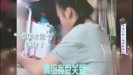家庭幽默录像:一个被暑假作业耽搁的歌手,这