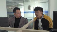 闽南语搞笑视频:同事和老板有一腿,小伙发现