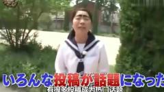 日本节目:谐星挑战中国网络热门游戏,是女神