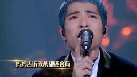 综艺:萧敬腾深情翻唱《天亮了》,不一样的风