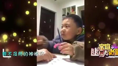 家庭幽默录像:眼看辅导作业的爸爸要发火,宝