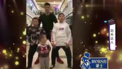 家庭幽默录像:高手都在民间,你永远不知道你