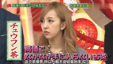 日本节目 介绍中国茶叶 品种繁多 日本嘉宾品虫茶感叹口感不一般