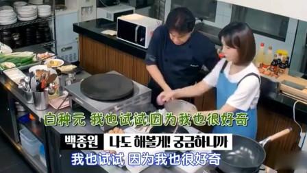韩国美食家:误以为做中国煎饼很容易,结果完