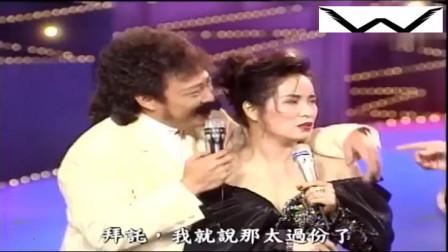余天和李亚萍夫妻唱歌,费玉清和张菲的这装扮