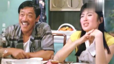 最佳女婿:两人互相恶搞对方,香蕉鸡蛋都拿出
