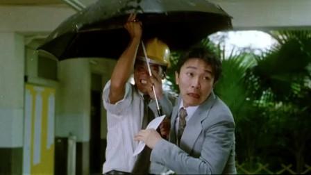 百变星君:曾经恶搞老师的星爷,做梦也没想到