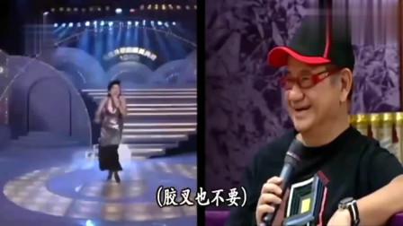 香港综艺:吴君如、江欣燕、梅小惠、重温自己