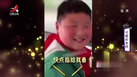 家庭幽默录像当犯错的学生遇上傲娇的老师,老