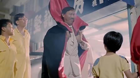 冯淬帆太搞笑了,约美女看电影全副武装,结果