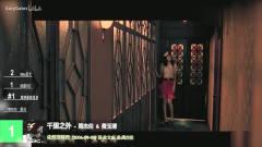 2006年华语热门金曲回顾,这些耳熟能详的歌,每