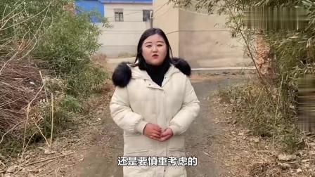 农村胖美女告诉你为啥村里女孩越来越少了,男