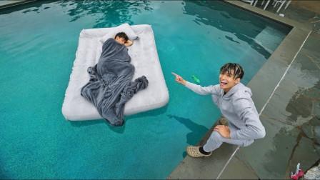 熊孩子恶搞:将熟睡的哥哥搬到泳池,醒来后你