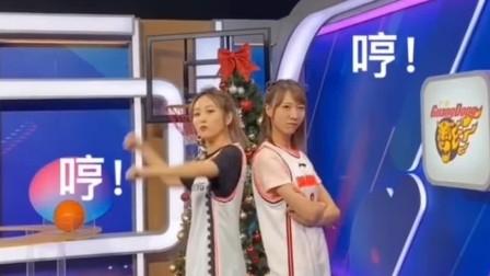 演播室新年福利送,两大美女可爱舞可还行?