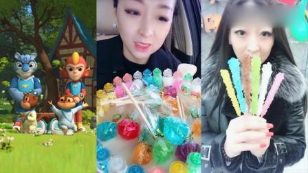 美女吃播:水晶棒棒糖、星座棒棒糖,嘎嘣嘎嘣