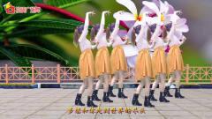 热门DJ广场舞《怎么爱都不够》,旋律醉人,美女