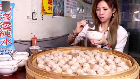 台湾美食吃播大胃王,美女吃一大笼80个肉包子