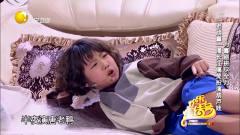 老小孩小小孩:潘长江扮演葫芦娃,爆笑小品