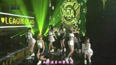 AOA热门歌曲《Heart Attack》热舞短裙,这谁顶得住