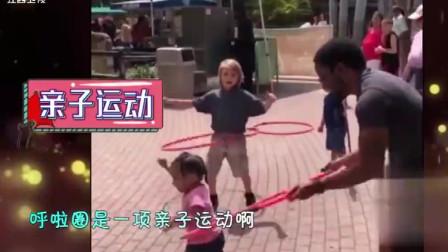 家庭幽默录像:孩子学习是从模仿开始的,爆笑