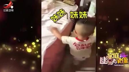 家庭幽默录像:宝宝每天起床第一件事就是去看