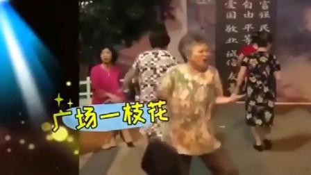 家庭幽默录像:大妈今年58广场舞上一枝花,只要