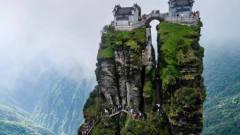 中国最高的山峰旅游风景区!厉害!