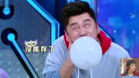 综艺:钱枫吹气球吹到缺氧翻白眼逗笑全场,王
