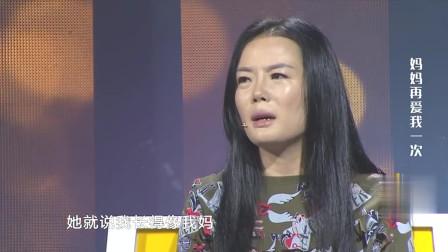 美女痛恨自己长得像妈妈,愤恨去整容,涂磊: