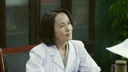美女为了救人,私自给病人动手术,却被院长处