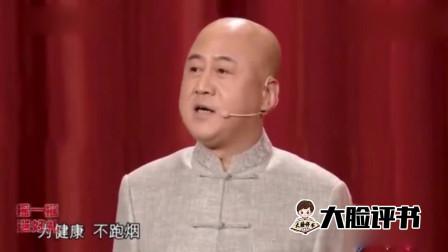 娱乐:方清平单口相声捧观众,郭德纲听完笑坏了,这张嘴对同行真不留情面,完整版