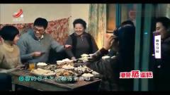 家庭幽默录像:团圆的日子怎么都得来两口,可