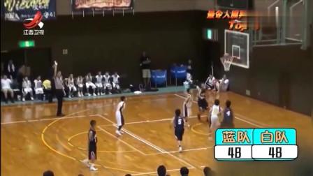家庭幽默录像:小学生篮球比赛上演神奇绝杀逆转,这刺激程度比N*A还精彩