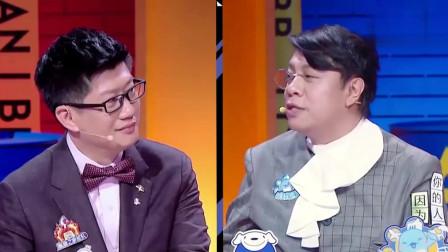 奇葩说:蔡康永回怼薛教授,直言得知娱乐圈所有秘密,骂他太天真