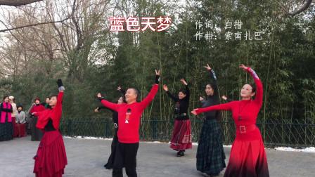 跳一曲《蓝色天梦》,感受音乐和舞蹈的魅力