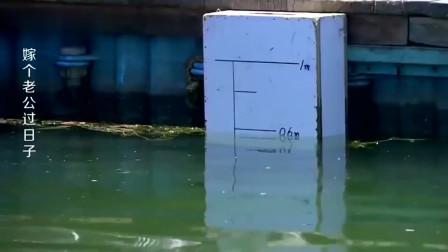 男子刚要跳下水救美女,一看河高不到1米,直接