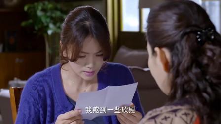 美女执意离婚,哪料收到婆婆暖心的信,她回心