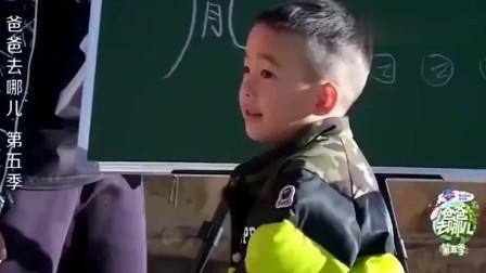 """综艺:Jasper给自己改名""""陈浩南"""", 杜江瞬间凌乱"""