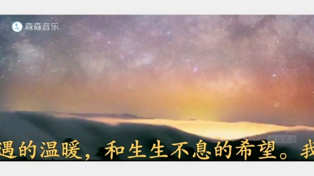 中国风新世纪音乐《阳朔美景画中游》青山碧水,如入仙境,美不胜收!