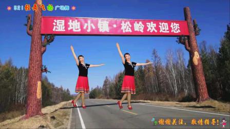 春节将至,各大网络平台热播的广场舞《一首想家的歌》送游子们,思念不如行动,启程吧!音乐动听,舞步简单易学!