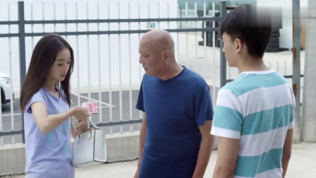 福星盈门:美女说父亲抠,父亲:我这不是抠,
