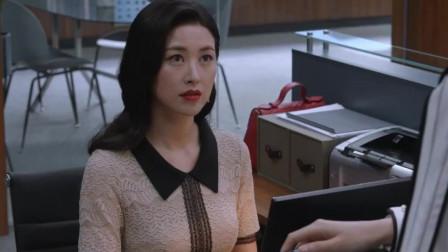 精英律师:美女秘书教你如何拒绝自己讨厌的人