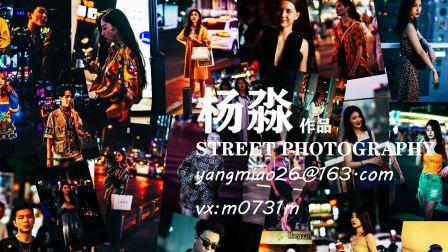 街拍视频20200101期