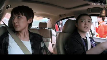临时演员:郑恺为了保护美女,竟愿意独自一人