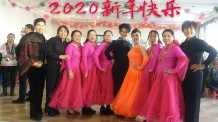 友谊体育舞蹈协会庆2020元旦联欢会大众舞慢三